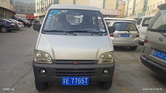 五菱 2010款 五菱之光 基本型 6376N-基本型