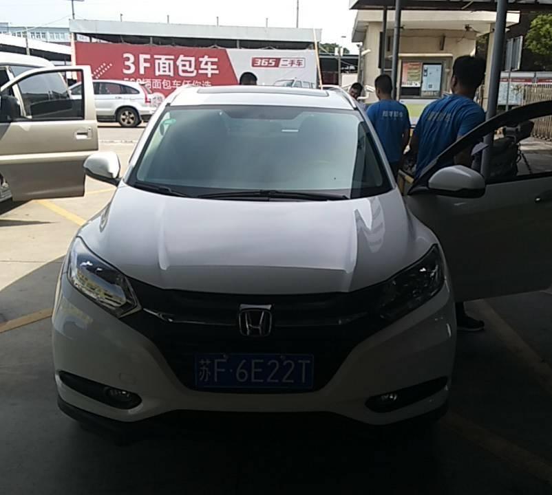 本田 2015款 缤智 1.8L CVT两驱豪华型